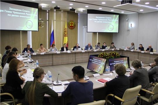 Состоялось заседание Совета при Главе Чувашской Республики по делам инвалидов