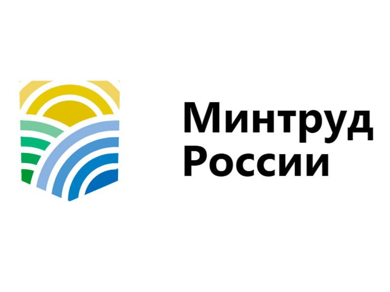 Важные поправки в ТК РФ: раскрываем подробности