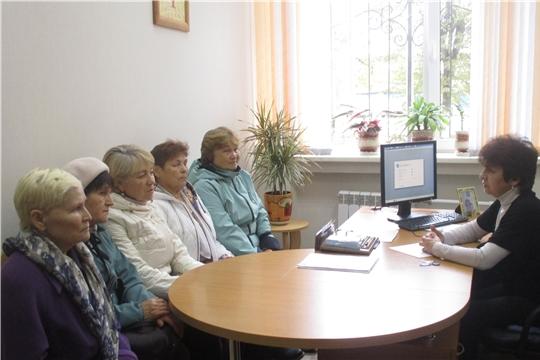 В Цивильском районе проведен прием граждан по вопросам предоставления мер социальной поддержки ветеранам