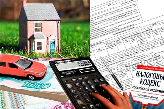 Вниманию собственников! Начинается обследование объектов недвижимости, включенных в предварительный перечень для налогообложения на 2020 год