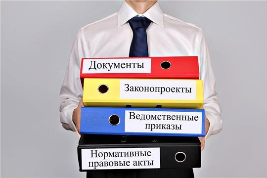 Итоги государственной регистрации нормативных правовых актов за 1 квартал 2019 года
