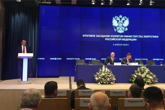 Михаил Игнатьев выступил на расширенном заседании Коллегии Министерства энергетики Российской Федерации