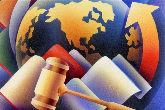 Минюст Чувашии: оказание международной правовой помощи