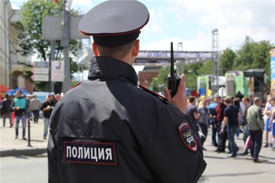 В  государственную программу Чувашской Республики «Обеспечение общественного порядка и противодействие преступности» вносятся изменения