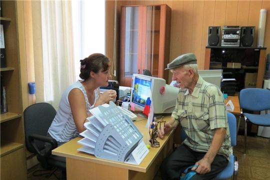В Чувашии обеспечению граждан бесплатной юридической помощью уделяется особое внимание