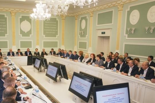 В Чебоксарах проходит двухдневный форум «Реализация национальных проектов на территории Чувашской Республики»