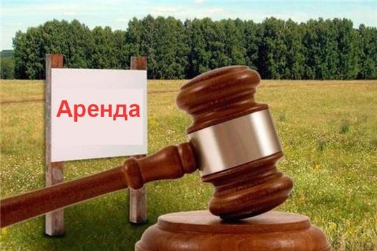 Продолжается прием заявок на участие в аукционе на право заключения договоров аренды земельных участков