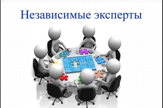 Продолжается прием заявок на участие в конкурсе по проведению независимой антикоррупционной экспертизы нормативных правовых актов