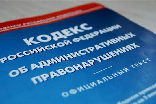 О деятельности муниципальных административных комиссий в I квартале 2019 года