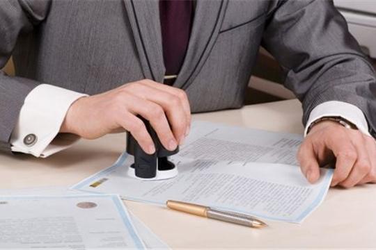 Поддержан законопроект, сохраняющий территориальную доступность нотариальных услуг