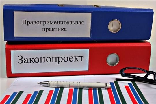 Подведены итоги мониторинга правоприменения нормативных правовых актов за 2018 год