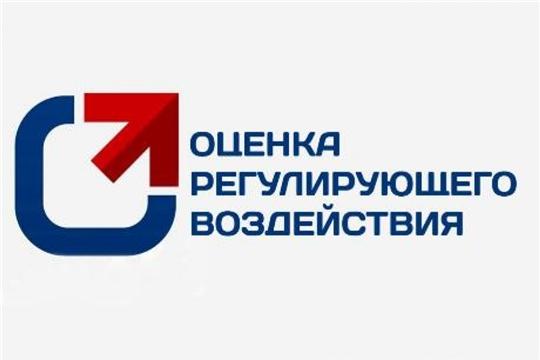 Скорректирован перечень проектов НПА субъектов РФ, не подлежащих оценке регулирующего воздействия