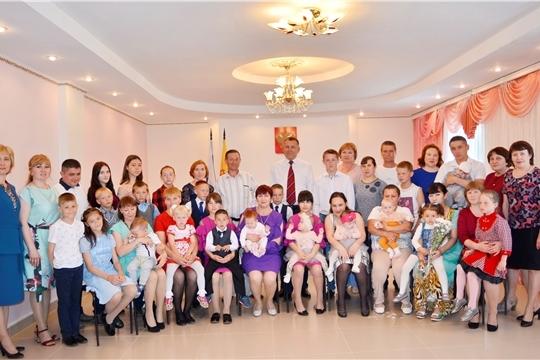 В День семьи в органах ЗАГС Чувашии прошли праздничные мероприятия