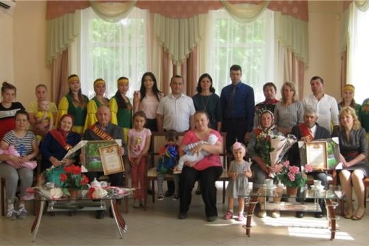 В Янтиковском районе состоялся семейный праздник, посвященный Международному дню семьи