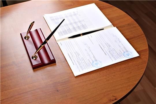 О внесении исправлений в записи актов гражданского состояния