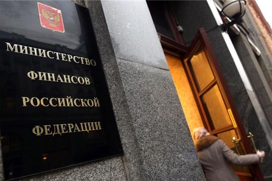 Минфин России планирует скорректировать порядок формирования и применения КБК