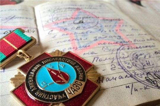 Верховным Судом России защищены права участников ликвидации последствий катастрофы на Чернобыльской АЭС
