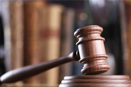 Продолжается прием заявок на участие в аукционе по договорам аренды объектов госсобственности в г. Чебоксары