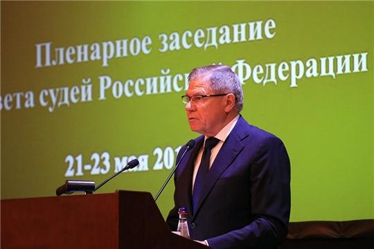 Глава Верховного суда России рассказал, какие постановления Пленум примет в этом году