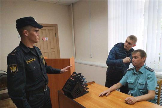 В зданиях судебных участков мировых судей прошли антитеррористические учения