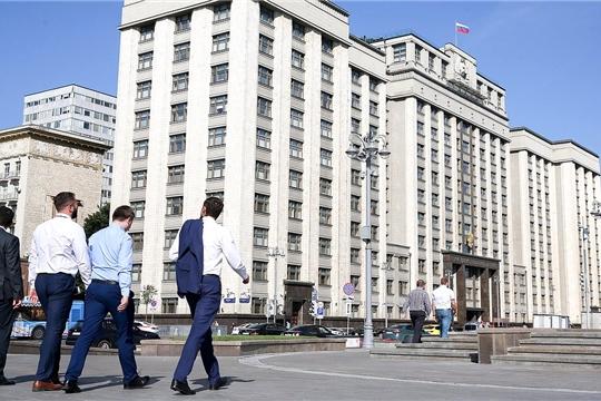 В Госдуме предложили изменить порядок участия госслужащих в некоммерческих организациях