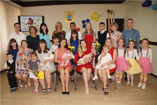 В Чебоксарах прошли торжественные мероприятия, посвященные семьям