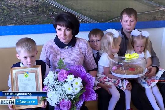 Ҫӗнӗ Шупашкарти 4 ҫемье патшалӑх пулӑшӑвне тивӗҫрӗ
