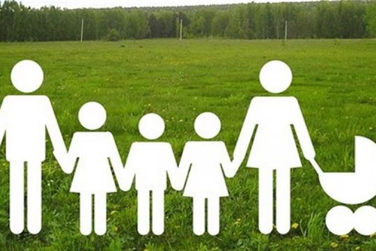 В муниципальную собственность Новочебоксарска безвозмездно переданы земельные участки для многодетных семей