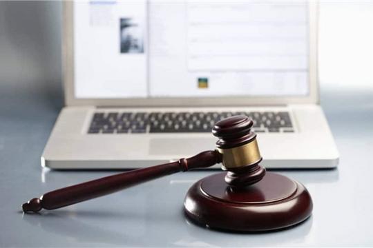 Конкурсным управляющим объявлены торги по продаже имущества ГУП «Чувашавтотранс» Минтранса Чувашии