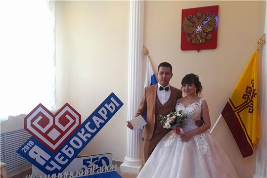 В Калининском районе г.Чебоксары зарегистрирована 100-я супружеская пара