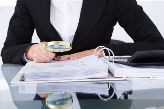 Об анализе НПА, разработанных Минюстом Чувашии в 2018 году, на предмет соответствия антимопольному законодательству
