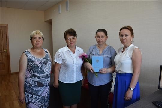 Накануне Дня России в отделе ЗАГС администрации Аликовского района состоялась торжественная регистрация рождения 45 ребенка