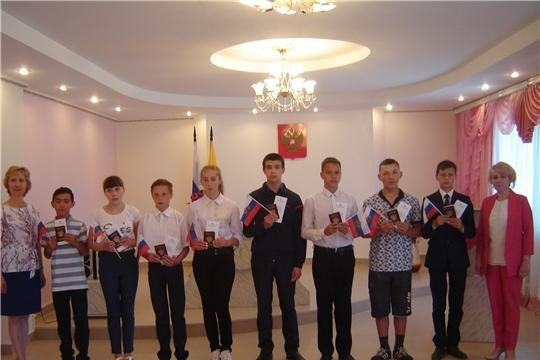 Накануне Дня России в отделе ЗАГС администрации Яльчикского района состоялось торжественное вручение паспортов юным гражданам