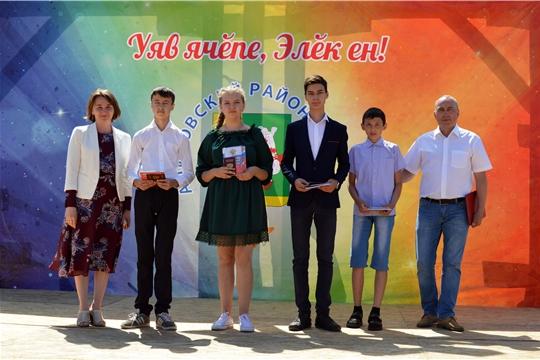 В Аликовском районе отметили День России и Акатуй