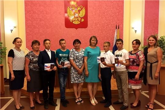 В Батыревском районе состоялась торжественная церемония вручения пacпopтoв «Я - гражданин Российской Федерации»