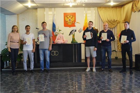 В преддверии Дня отца отдел ЗАГС Новочебоксарска поздравил молодых родителей