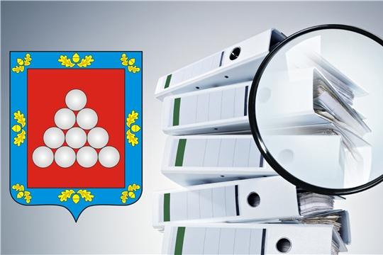 Проведена правовая экспертиза муниципальных актов Ядринского района