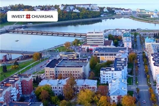 Стартовал прием заявлений от кандидатов на должность генерального директора ПАО «Корпорация развития Чувашской Республики»