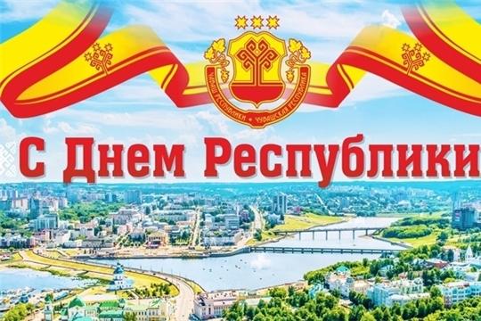 Поздравление Главы Чувашии Михаила Игнатьева с Днем Республики
