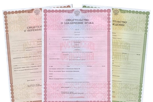 В Чувашии записи актов гражданского состояния поддерживаются в актуальном состоянии