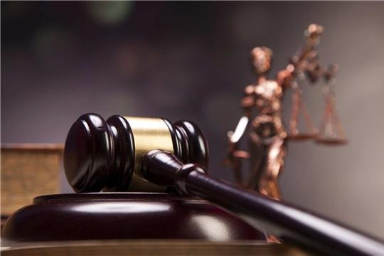 В Чувашии определен порядок формирования списков кандидатов в присяжные заседатели для Центрального окружного военного суда