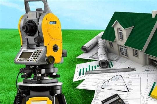Госпрограмма Чувашии «Развитие земельных и имущественных отношений» будет содействовать развитию конкуренции на рынке кадастровых и землеустроительных работ