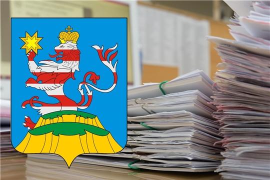 Проведен анализ муниципальных актов Мариинско-Посадского района