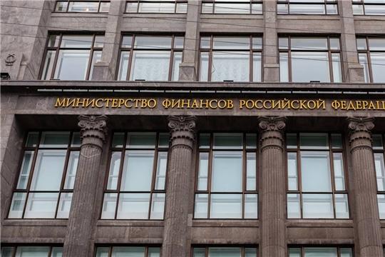 Минфин России разделит порядок формирования КБК 132н на два документа