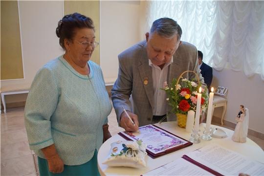 Cупруги Комаровы из г.Чебоксары отметили «золотую» свадьбу