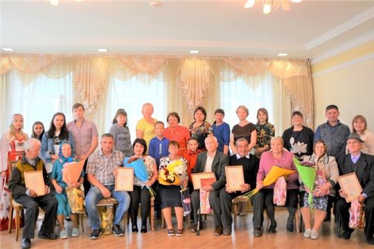 В Чебоксарском районе прошло чествование юбиляров семейной жизни