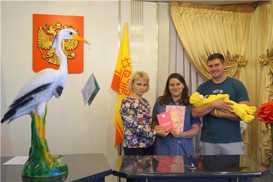 В Новочебоксарске зарегистрирован 700-ый новорожденный