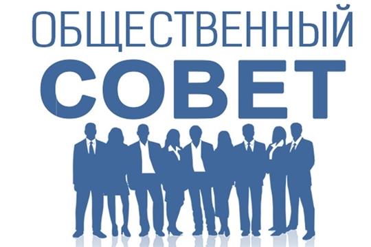 9 июля состоится заседание Общественного совета при Минюсте Чувашии