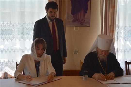 Между Минюстом Чувашии и Чебоксарско-Чувашской Епархией подписано Соглашение о сотрудничестве