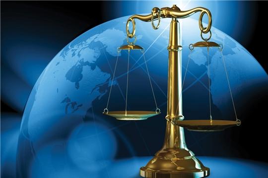 О взаимодействии органов ЗАГС Чувашии с иностранными государствами в сфере международной правовой помощи